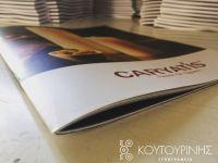 katalogos_6